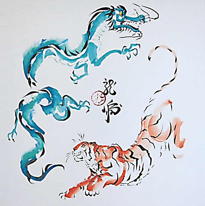 china-dragon-tiger-art
