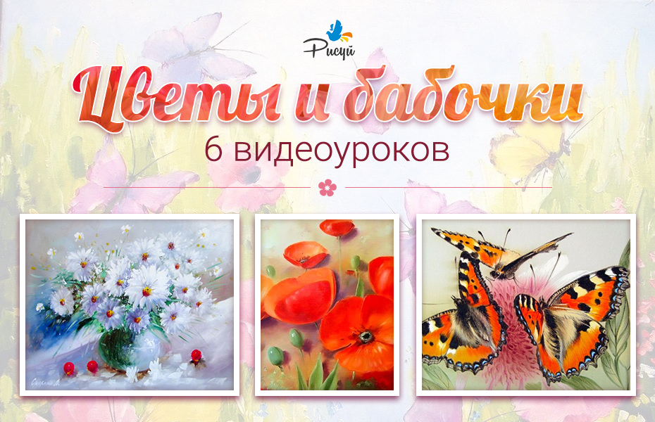 3-flowers-and-butterfly