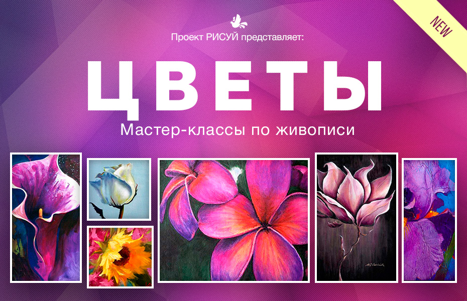 flowers0311