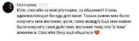 otd4fUUeIbs