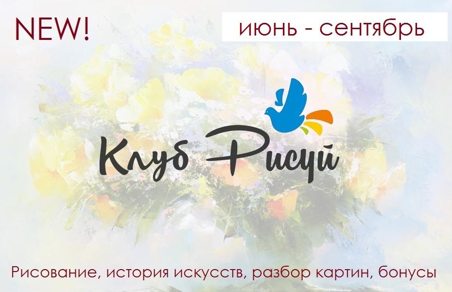 Бесплатные поздравительные открытки и фоторамки с вашим фото